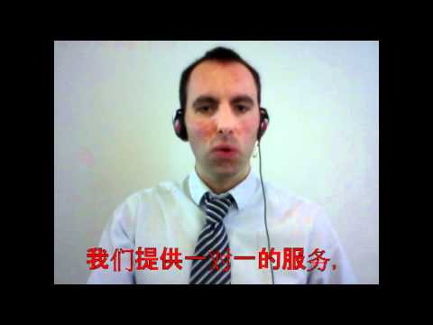 Learn English with e-English. Chinese Introduction