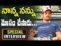 Akkineni Akhil's Funny Comments, 'My Daddy Cheated Me'