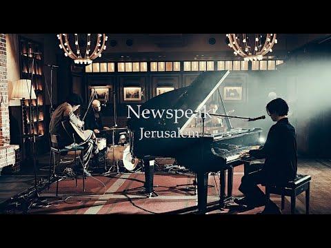 Newspeak - Jerusalem (Acoustic Session)