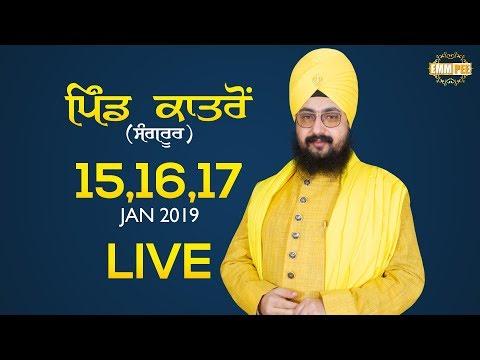 Live Streaming | Katron (Dhuri) Sangroor | 15 Jan 2019 | Day 1 | Dhadrianwale