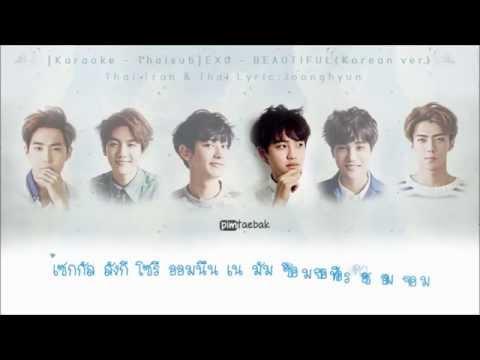 [Karaoke - Thaisub] EXO - BEAUTIFUL (Korean ver.)
