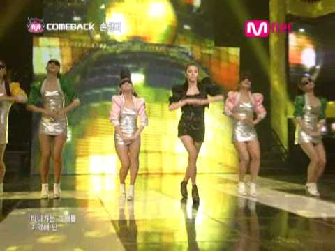 Sohn Dam Bi - Saturday Night