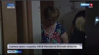 В Омске возбуждены уголовные дела в отношении двух бывших бухгалтеров главного управления МЧС России по Омской области