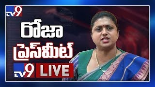 Roja Press Meet-Full Video..