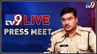 Nalgonda Honour Killing: SP Ranganath Press Meet- LIVE..