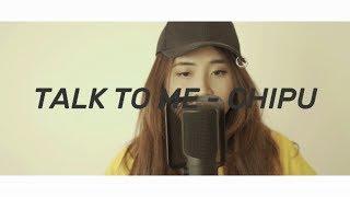 Talk to me (Có nên dừng lại) - Chipu - Cover by Troduction studio