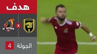 هدف الوحدة الأول ضد الاتحاد (إيمري كولاك) في الجولة 4 من دوري كأس الأمير ...