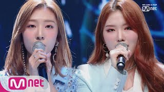 [A train to autumn - Spring Rain] KPOP TV Show | M COUNTDOWN 190516 EP.619