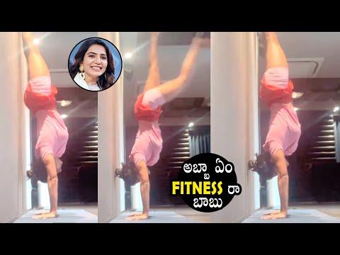 Samantha shares morning workout video
