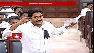 War of words over World Water Day in AP Assembly..