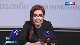 «Вести Омск», утренний эфир от 15 октября 2020 года