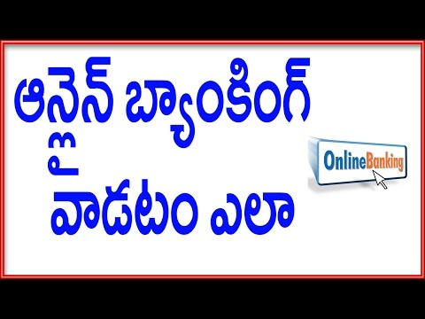 How to use Sbi,Sbh, Internet Banking account online Telugu