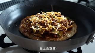 【轻鬆料理酱 調味不NG】韓式豬肉煎餅