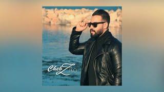 Cheb Ziko - Wafa