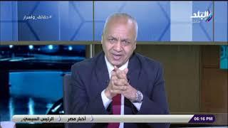 حقائق وأسرار مع مصطفى بكرى - 6 سبتمبر 2019 - الحلقة الكاملة