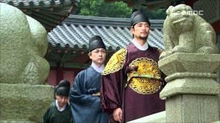 Dong Yi, 45회, EP45, #05
