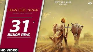 Dhan Guru Nanak – Diljit Dosanjh