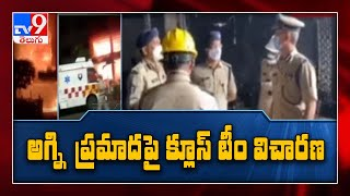 Vijayawada hospital blaze: Clues team pressed into action..