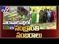 Nandamuri, Nara families at Naravaripalli for Sankranthi