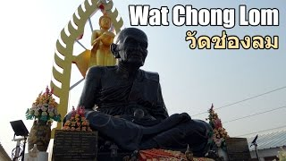 Wat Chong Lom in Samut Songkhram Province Central Thailand