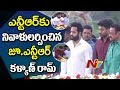 Rich tributes paid to NTR on 22nd death anniversary ,Jr NTR, Kalyan Ram