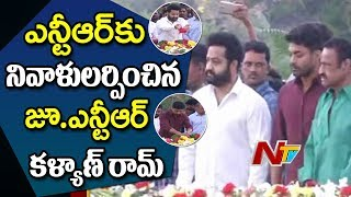 Rich tributes paid to NTR on 22nd death anniversary ,Jr NT..