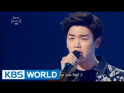 EricNam (에릭남) - Good For You [Yu Huiyeol's Sketchbook]