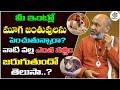 Dharma Sandehalu By Nanaji Patnaik Garu With Jakka Anjaneyulu | Dharma Sandhehalu - #14 | DT