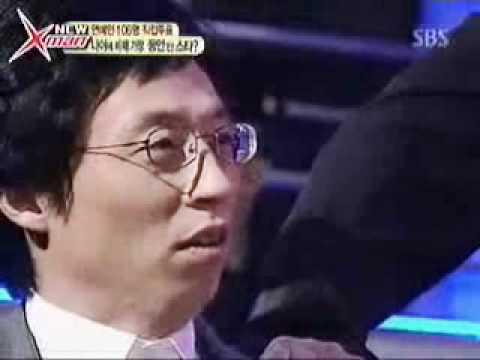 Lee Jung Hyun nxm 7