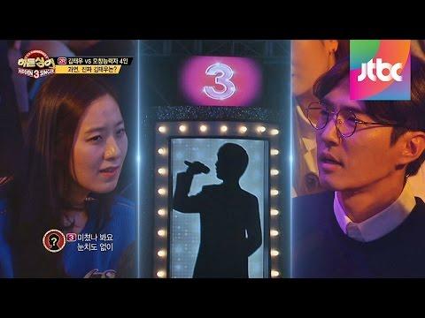 제 2라운드 전반부 김태우 'High High' ♪ -[히든싱어3] 12회
