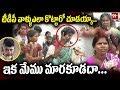 NR Kammapalli Dalit Reaction on Chandragiri Re Polling issue | 99TV Telugu