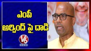Men attack BJP MP Dharmapuri Arvind, alleges TRS workers..