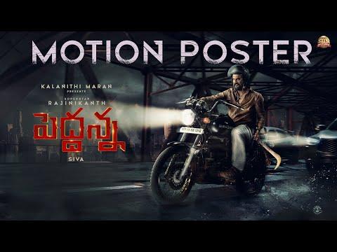 Peddanna- Motion Poster- Rajinikanth