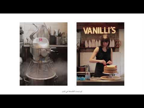 The Journey of Cake Designer Extraordinare Lily Vanilli