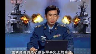 Hèn hạ học giả Trung Quốc kêu gọi chính phủ thống nhất biển Đông cơ hội ngàn vàng đã đến