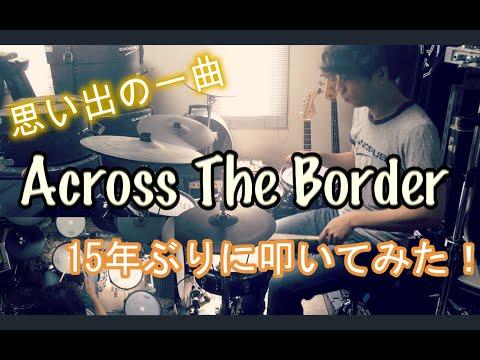 〈電子ドラムで叩いてみた〉Across The Border / 柏木玲子 - カスミチャンネル〈カンベのテレワーク〉