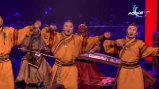 Altai Band - Yochor