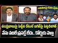 Ex MP Harsha Kumar Demands AP CID to SC ST Case on CM Jagan | Chandrababu Naidu Case | ABN Debate