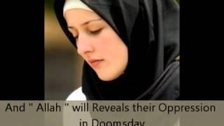 يا أختنا في الله لا يغويك ذا الشيطان