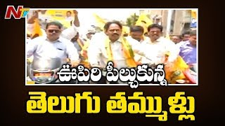 TDP leaders Relieved with this Decision in AP: OTR..