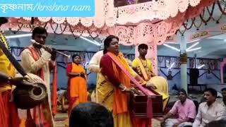 Hare Krishna naam