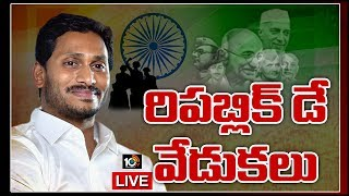 Republic Day Celebrations In Vijayawada- Live- CM YS Jagan..