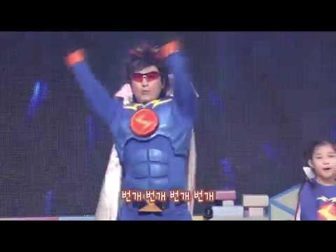 [모여라 딩동댕 800회 특집] 번개맨과 함께하는 번개체조 1탄