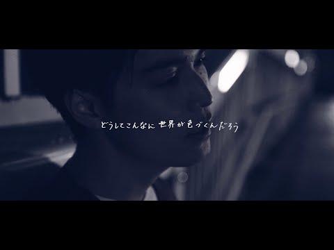 リアクション ザ ブッタ「Colorful」MV