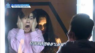 [ENG SUB] Produce 101 Season 2 Ep. 5 | Prank