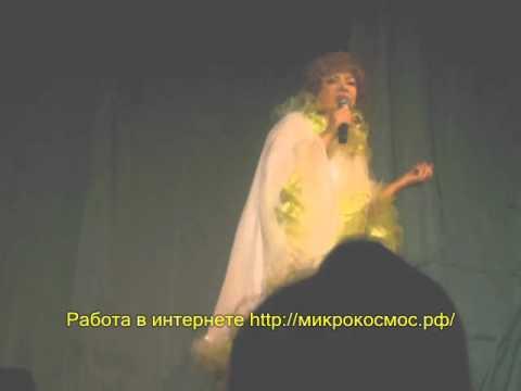Эдита Пьеха -