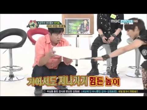 BTOB Mighty Minhyuk @ Weekly Idol 121024
