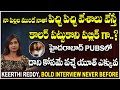 Is Pub Culture Effects On Youth?    Journalist Keerthi Reddy Latest Interview    SP Interviews
