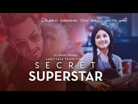 UpcomingSecret Superstar