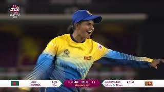 Sri Lanka v Bangladesh - Women's World T20 2018 highlights